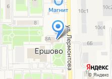 Компания «Администрация Ершовского сельского округа» на карте