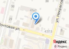 Компания «Радуга детства» на карте