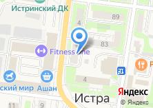 Компания «Следственный отдел» на карте