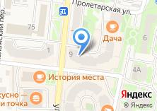 Компания «Benefit Maxi» на карте