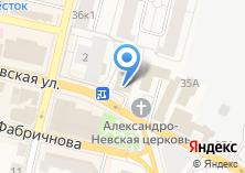 Компания «Агентство недвижимости Юрвест - Агентство недвижимости» на карте