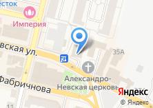 Компания «Юрвест - Юридическая консультация» на карте