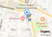 Компания «Авторемонтник» на карте