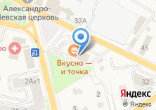 Компания «i-сервис» на карте