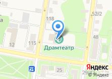 Компания «Истринский драматический театр» на карте