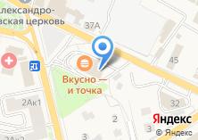 Компания «Строящееся административное здание по ул. Московская (г. Звенигород)» на карте