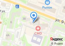 Компания «Чайно-молочный бутик» на карте