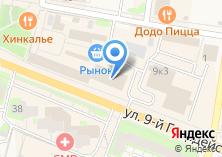 Компания «Paradoks» на карте