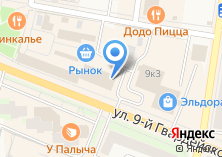 Компания «Afina» на карте