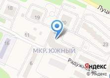 Компания «Строящийся жилой дом по ул. Радужная (г. Звенигород)» на карте