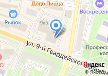 Компания «Авто-сити» на карте