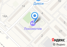 Компания «ЛокоФитнес» на карте