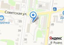 Компания «Отдел Надзорной Деятельности по Истринскому Району» на карте