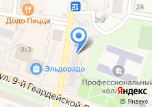 Компания «Истра Риэлти» на карте