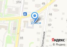 Компания «Фран» на карте