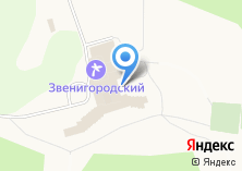 Компания «Звенигородский пансионат» на карте