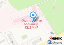 Компания «Городская клиническая больница №45» на карте