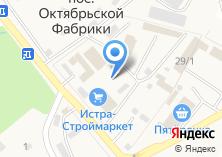 Компания «АЛДИО» на карте