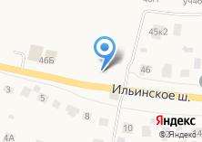 Компания «Магазин семян на ул. Ивановка пос» на карте