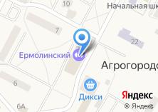 Компания «Администрация сельского поселения Ермолинское» на карте