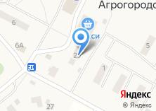 Компания «Магазин хозяйственных товаров на ул. Агрогородок пос» на карте