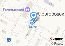 Компания «Почтовое отделение №143511» на карте