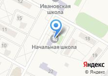 Компания «Ивано-Алексинская Амбулатория» на карте