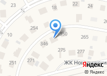 Компания «Новорижский» на карте