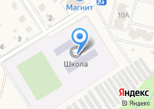 Компания «Захаровская средняя общеобразовательная школа» на карте