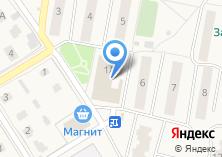 Компания «Администрация сельского поселения Захаровское» на карте