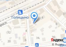 Компания «Печати и Штампы в Голицыно - изготовление Печатей и штампов» на карте