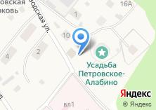 Компания «Почтовое отделение №143395» на карте