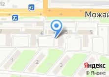 Компания «Администрация городского поселения Большие Вяземы» на карте
