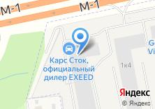 Компания «ГЕМА Премиум» на карте