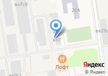 Компания «OtDo» на карте
