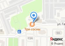 Компания «ТРИ СОСНЫ» на карте