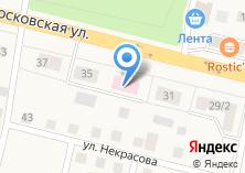 Компания «Снегиревская поликлиника» на карте