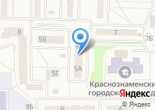 Компания «РусКом» на карте