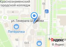 Компания «Витраж» на карте