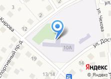 Компания «Снегирёвская средняя общеобразовательная школа» на карте