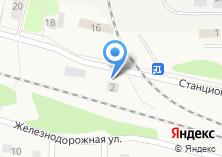 Компания «Магазин разливного пива на Станционной» на карте
