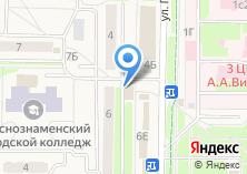 Компания «Альянс-96» на карте