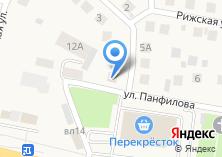Компания «Администрация городского поселения Снегири» на карте