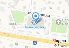 Компания «Магазин компакт-дисков на Московской» на карте