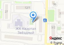 Компания «Квартал Звёздный» на карте