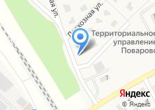 Компания «Администрация городского поселения Поварово» на карте