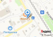 Компания «ДомПит» на карте