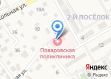 Компания «Поваровская поликлиника» на карте
