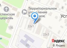 Компания «ЮИТ СитиСтрой» на карте