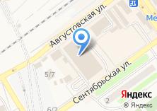 Компания «ФинПотребЗайм» на карте